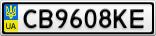 Номерной знак - CB9608KE