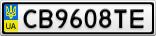 Номерной знак - CB9608TE