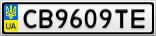 Номерной знак - CB9609TE