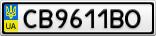 Номерной знак - CB9611BO