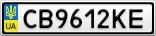 Номерной знак - CB9612KE