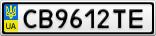 Номерной знак - CB9612TE