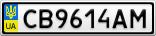Номерной знак - CB9614AM