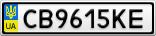 Номерной знак - CB9615KE