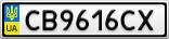 Номерной знак - CB9616CX