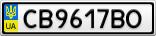 Номерной знак - CB9617BO