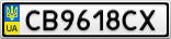 Номерной знак - CB9618CX