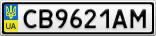 Номерной знак - CB9621AM