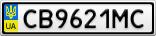 Номерной знак - CB9621MC