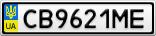 Номерной знак - CB9621ME