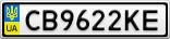 Номерной знак - CB9622KE
