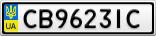 Номерной знак - CB9623IC
