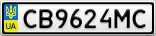 Номерной знак - CB9624MC