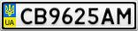 Номерной знак - CB9625AM