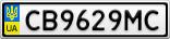 Номерной знак - CB9629MC