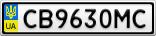 Номерной знак - CB9630MC