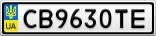 Номерной знак - CB9630TE