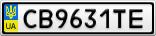 Номерной знак - CB9631TE
