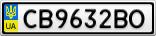 Номерной знак - CB9632BO