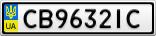 Номерной знак - CB9632IC
