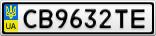 Номерной знак - CB9632TE