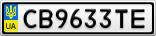 Номерной знак - CB9633TE
