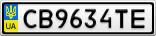 Номерной знак - CB9634TE