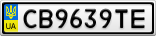 Номерной знак - CB9639TE