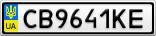 Номерной знак - CB9641KE