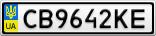 Номерной знак - CB9642KE