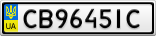 Номерной знак - CB9645IC