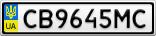 Номерной знак - CB9645MC