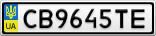 Номерной знак - CB9645TE