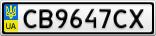 Номерной знак - CB9647CX