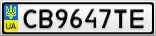 Номерной знак - CB9647TE