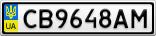 Номерной знак - CB9648AM