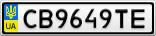 Номерной знак - CB9649TE