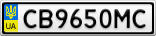 Номерной знак - CB9650MC