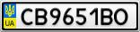 Номерной знак - CB9651BO