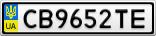 Номерной знак - CB9652TE
