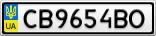 Номерной знак - CB9654BO