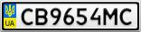 Номерной знак - CB9654MC