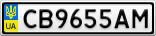 Номерной знак - CB9655AM