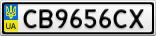 Номерной знак - CB9656CX