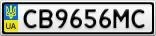 Номерной знак - CB9656MC