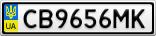Номерной знак - CB9656MK