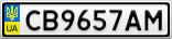 Номерной знак - CB9657AM
