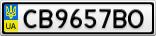 Номерной знак - CB9657BO