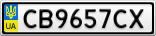 Номерной знак - CB9657CX