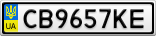 Номерной знак - CB9657KE